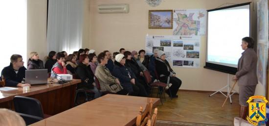 Громадські слухання щодо обговорення містобудівної документації