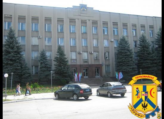 Чергова нарада з керівниками підприємств з питань житлово-комунального господарства та працівниками управління ЖКГ міської ради