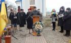 Відзначення Дня вшанування учасників бойових дій на території інших держав