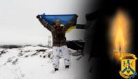 23 січня 2020 року відбулась церемонія прощання із захисником України