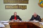 Щотижнева нарада з керівниками підприємств міста з питань житлово-комунального господарства