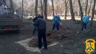 """Прибирання парку """"Дружба народів"""""""