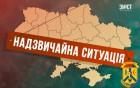 Кабінет міністрів запровадив з 25 березня 2020 року режим надзвичайної ситуації на всій території України