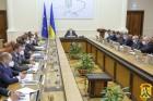 Уряд продовжив карантин до 11 травня