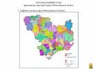 Затверджено перспективний план формування територій громад Миколаївської області