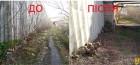 Результати весняного двомісячника з благоустрою і санітарного очищення міста Первомайська
