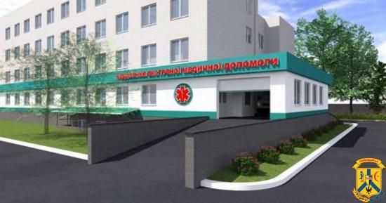 Первомайська центральна багатопрофільна лікарня отримає сучасне прийомне відділення