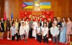 Церемонія нагородження медалями, стипендіями, Почесними грамотами міської ради та цінними подарунками випускників-медалістів