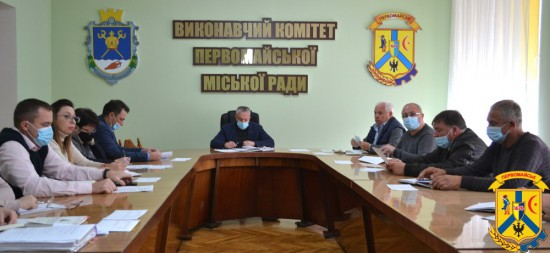 Відбулось друге засідання розширеної робочої групи по розробці стратегії розвитку Первомайської територіальної громади до 2027 року