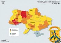 Епідемічна ситуація ускладнюється. Первомайськ у «помаранчевій» зоні.