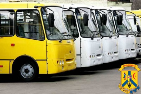 До уваги юридичних та фізичних осіб – підприємців, що провадять діяльність у сфері пасажирських транспортних перевезень!