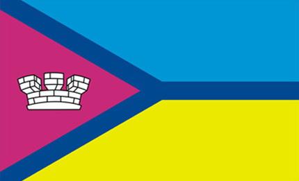 Прапор міста первомайська